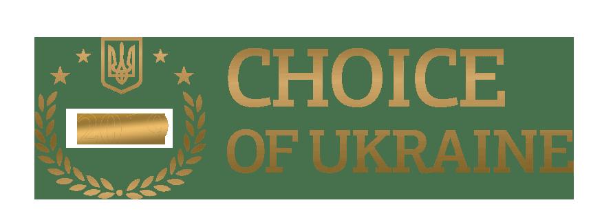 выбор Украины 2019