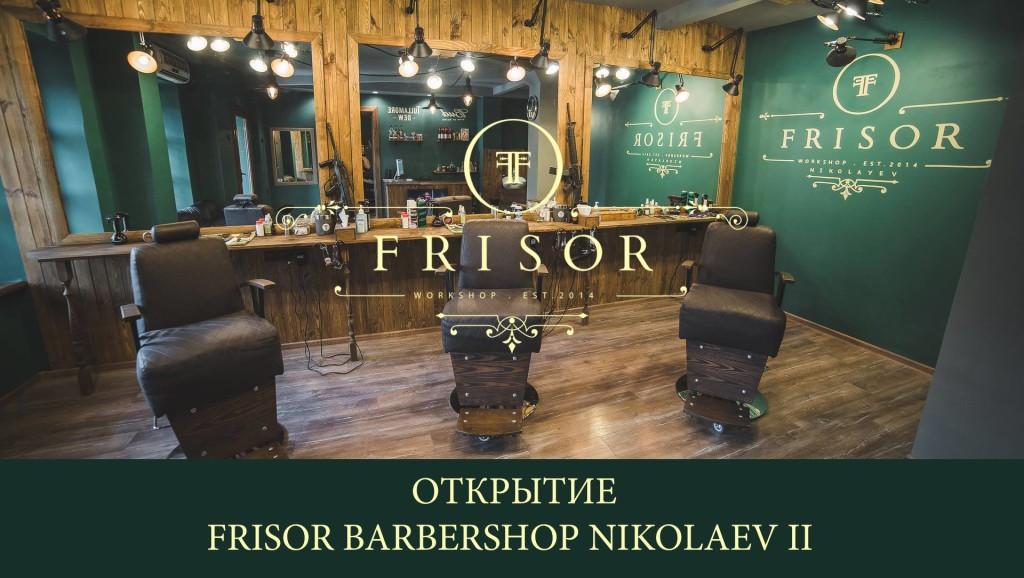 frisor-niko-2